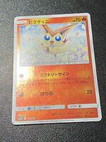 Pokemon Victini Reverse Holo Rare Tag Team All Stars Japanese Mint