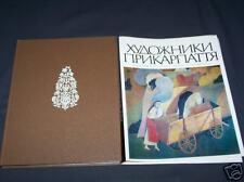 Book-Album ARTISTS OF SUBCARPATHIA Ukraine 1989