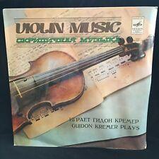 GIDON KREMER violin - Gemianini Locatelli Paganini MELODIYA ST LP FACTORY SEALED