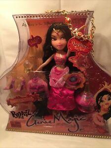 Bratz Genie Magic Jade Doll NEW NIB RARE Read Description