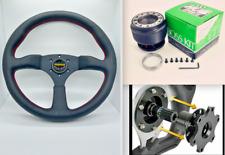 Momo Style Steering Wheel Hub Quick Release Combo Kit All 3 Items S2000 Nsx Ek