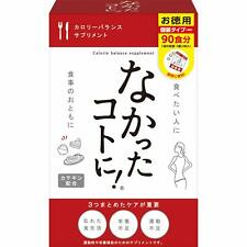 """NEW Calorie Balance Supplements for diet """"Nakatta kotoni"""" 90 bags From Japan F/S"""