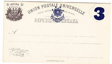 PERU:MINT 1885 3c black on white/dark blue overprint/HG#22, MOLL#22