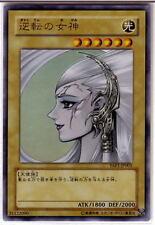 Yu-Gi-Oh Gyakutenno Megami YAP1-JP005 Ultra Rare Foil Mint