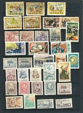 Korea Used Collection 10 Pages
