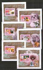 Guinea ** chinesische Hunde  (Blocksatz 2009 , Kartonpapier geschnitten)