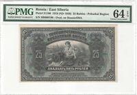 Russia (East Siberia) 25 Roubles 1918 P-S1196 PMG 64 EPQ