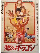 Original Bruce Lee introducir el dragón póster de 1973 B2