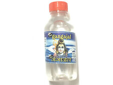 Ganga jal Holy Ganges Water from India -Hindu Religous Holy Water /Amrit -100 ML