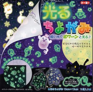 "Japanese Halloween 6"" 5 Sheets Glow in the Dark Hikaru Chiyogami Origami Paper"
