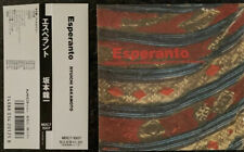 Ryuichi Sakamoto Esperanto CD 1991 Japanese Import With OBI Arto Lindsay