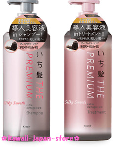 2021 New!! ICHIKAMI THE PREMIUM Silky Smooth Shampoo + Treatment 400ml Pomp Set