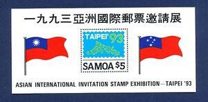 SAMOA - 831 - VFMNH S/S - Asian International Stamp Exhibition, Taipei '93, 1993