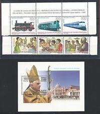 1995-2006 GUINEA EQUATORIALE - collezione completa MNH/** € 520