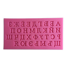Russian Alphabet Cake Mold Silicone Chocolate Cake Mould Kitchen Baking DIY Tool