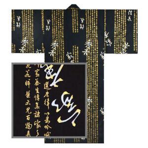 """Japanese Kimono Yukata Sash Belt Robe Men 61"""" Cotton Hideyoshi Made in Japan"""