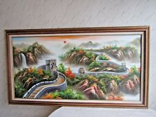 """Oil Painting Great Wall Wonder of the World Landscape / BEAUTIFUL / 53"""" x 29"""""""