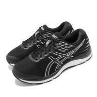 Asics Gel-Cumulus 21 2E Wide Black White Men Running Shoes Sneakers 1011A554-001