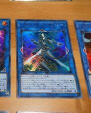 YUGIOH JAPANESE ULTRA RARE CARD CARTE SD32-JP042 Trigate Wizard JAPAN NEUF