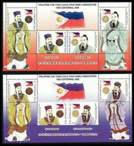 Philippines - 2009 Chinese Chua Family Assoc. Souvenir Sheets, 2-Types, MNH, OG