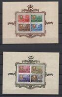 HUNGARY 1942, Sc# B198A-D, CB1-1C, CV $250, Roosevelt, MNH