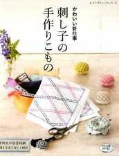 Cute Needlework Sashiko Embroidery and Goods - Japanese Craft Book