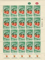 1956 Israel Agriculture Congress Oranges Mint Never Hinged Stamps Sheet Rf 28280