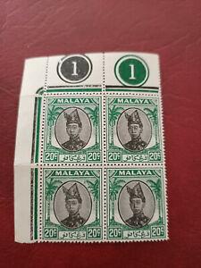 Malaysia Trengganu 1949 20c Sultan Ismail Plate block of 4, toning at back