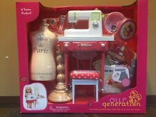 Rare Nib New Our Generation American Girl It Seams Perfect Set Sewing Machine
