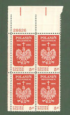 1313 Polish Millennium Plate Block Mint/nh (free shipping offer)