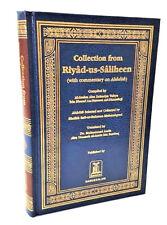 SPECIAL OFFER: Collection from Riyad us Saliheen - Darussalam (Hardback)