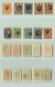 Ukraine 🇺🇦 1918 1 kop II 70 kop mint or used . f5775
