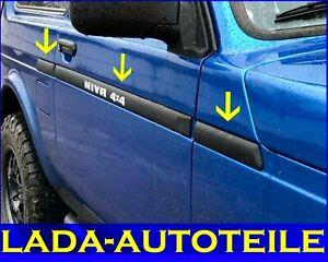 Protective door strips Lada Niva 2121Taiga