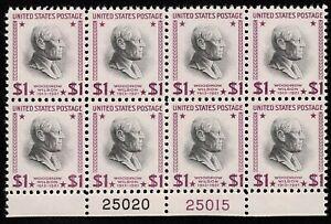 Scott#832 $1 Block 1938 Mint NH OG Never Hinged Well Centered