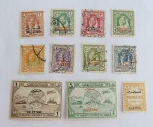 Jordan Occupation of Palestine 1948 - 49 small collection