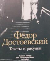 Достоевский Тексты и рисунки Dostoevsky Texts and Drawings Russian Reader  1989