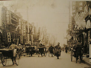 ANTIQUE SHANGHAI STREET SCENE SIGNS FONG TAILOR CLOCK BANNER CHINA WORKERS PHOTO