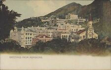 China Hong Kong Greetings Ed. Kruse & Co 101