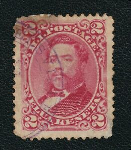 Hawaii - 1882 - 2 Cents Lilac Rose King David Kalakaua A17 VF