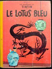 TINTIN – Le lotus bleu – Très Bon Etat – B14 – EO 1955