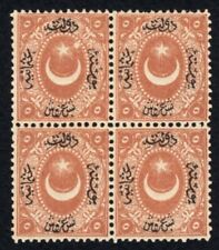 Turkey 1865 block of stamps Mi#Porto 8 MNH CV=60€