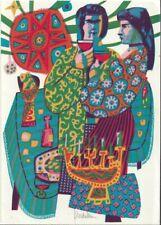 JAN BATTERMANN: Neujahrsgraphik P. F. 1971 für Fam. Norman Shaftel