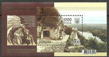 Ukraine - 1000 Jahre Höhlenkloster Ljadow postfrisch 2013 Mi.1359 Bl.113