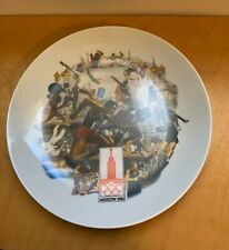 The Official 1980 Summer Olympic Games Plate (Vintage) LIMITED EDITION #: 7646B