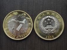 China 10 YUAN Aerospace commemorative coin 2015 Bi-Metallic  UNC MUNZEN