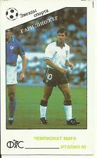Gary LINEKER England FC Barcelona/ Fussball 1992 FOOTBALL STARS COLLECTION CARD