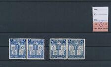 LM84089 Yugoslavia balkan entente coat of arms fine lot MH