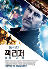 Jack Reacher Never Go Back Tom Cruise 2016 Korean Mini Movie Posters Flyers