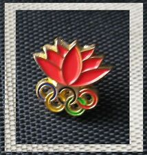 BANGLADESH NOC 2012 PIN BADGE OLYMPIC LONDON 2012  Rare Pin Badge