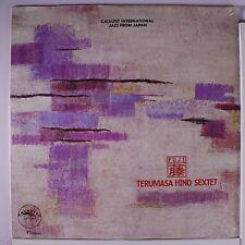 TERUMASA HINO: Fuji LP Sealed Jazz